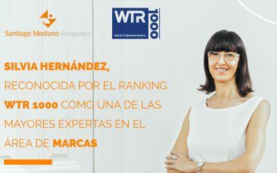 Nuestra socia Silvia Hernández, reconocida por el ranking WTR 1000 como una de las mayores expertas en el área de marcas