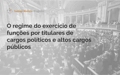 O regime do exercício de funções por titulares de cargos políticos e altos cargos públicos